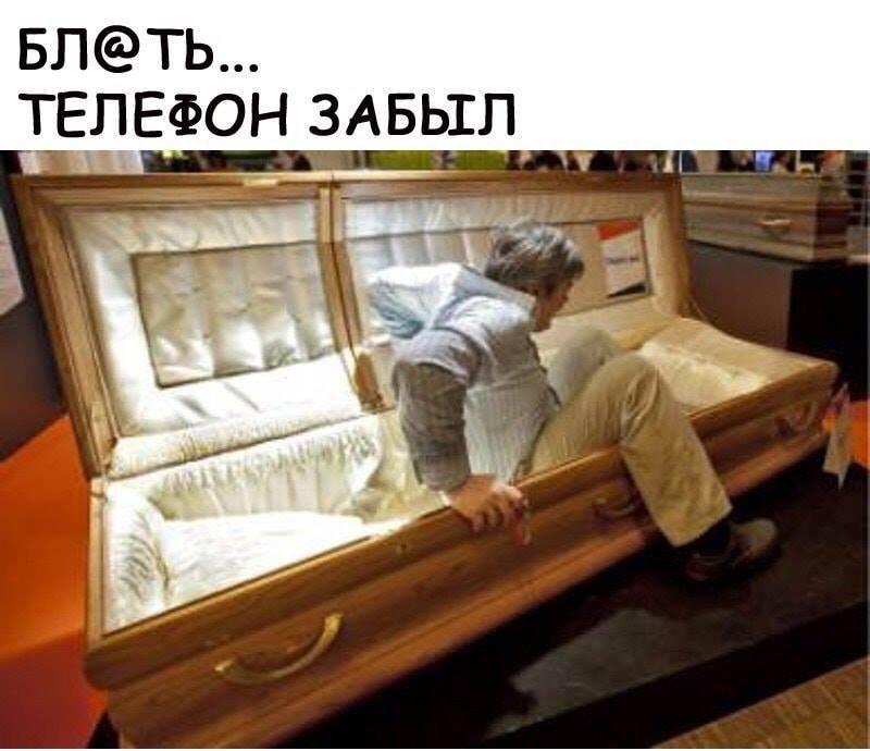 http://forumimage.ru/uploads/20181024/154037122135275548.jpg