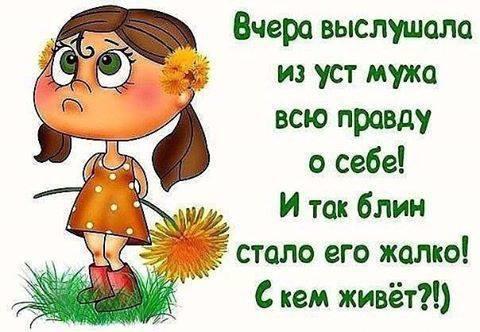http://forumimage.ru/uploads/20181024/154037443663482242.jpg