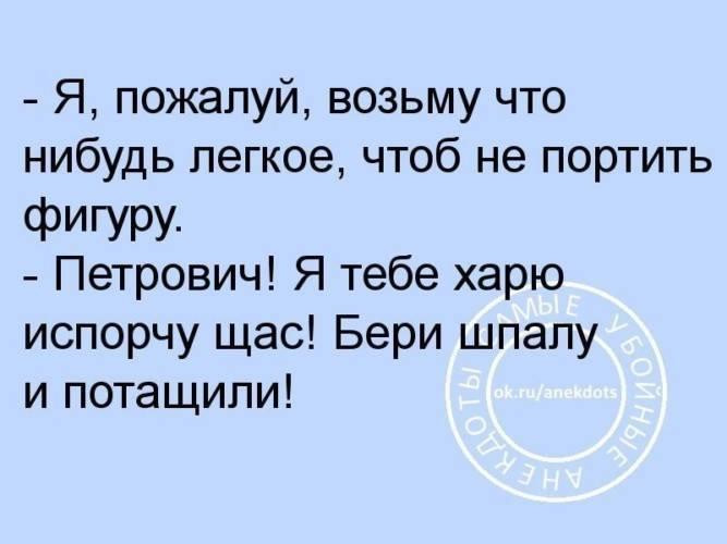 http://forumimage.ru/uploads/20181026/154055062592622443.jpg