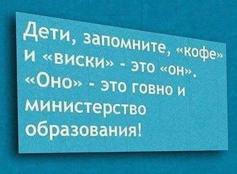 http://forumimage.ru/uploads/20181027/1540631752133659100.jpg