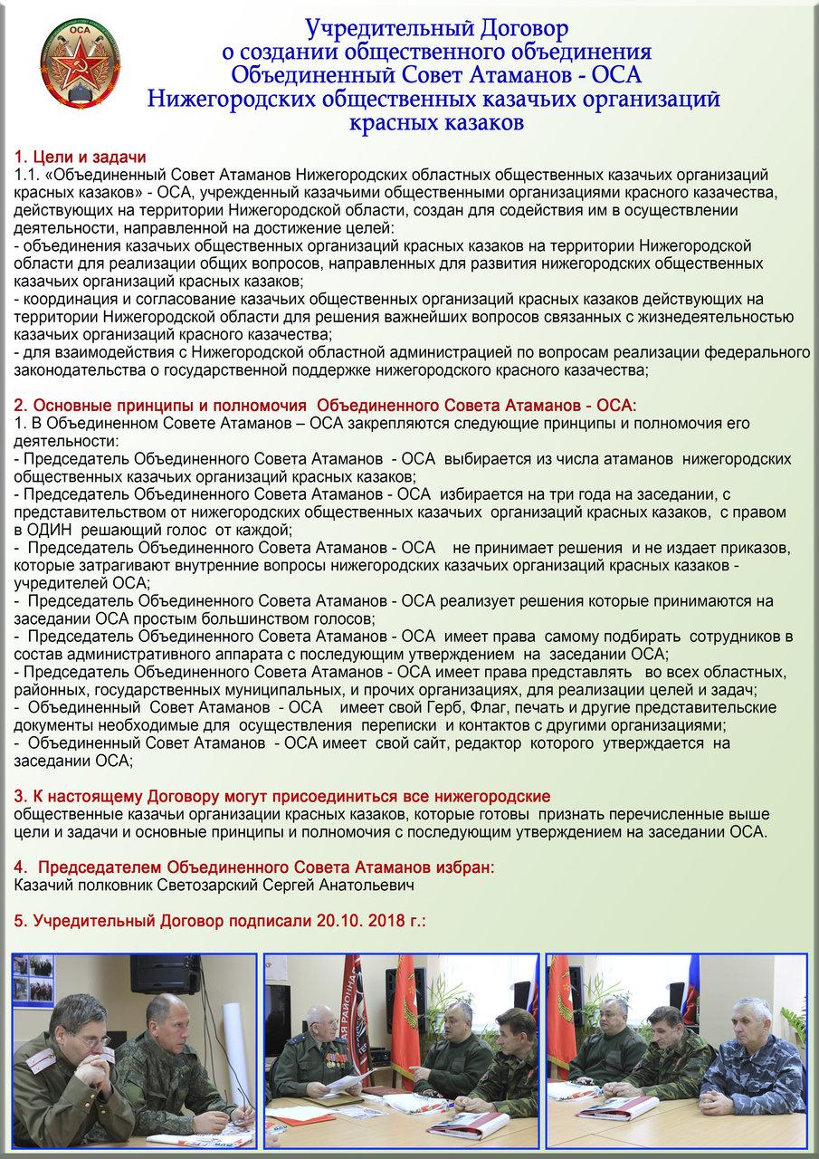 http://forumimage.ru/uploads/20181027/154065445847212178.jpg