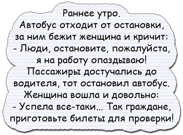 http://forumimage.ru/uploads/20181029/154084341888164226.jpg
