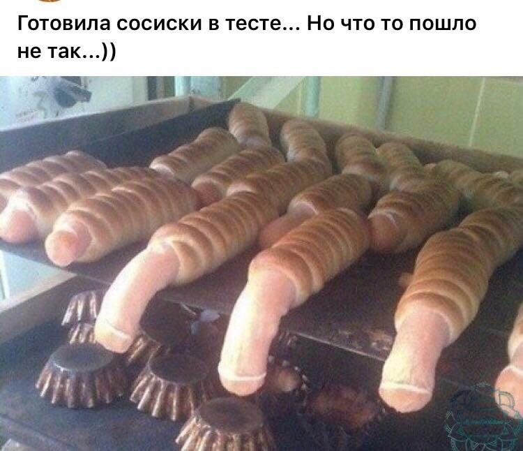 http://forumimage.ru/uploads/20181030/15408870571725326.jpg