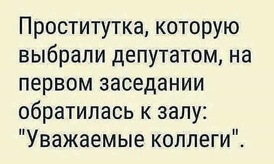 http://forumimage.ru/uploads/20181030/154088717631619642.jpg