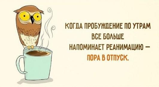 http://forumimage.ru/uploads/20181030/154089913028241458.jpg