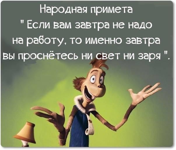 http://forumimage.ru/uploads/20181030/154089914242301877.jpg