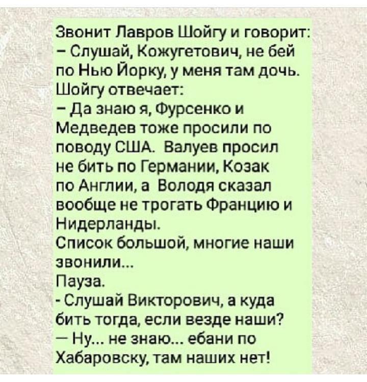 http://forumimage.ru/uploads/20181031/154100595620509397.jpg