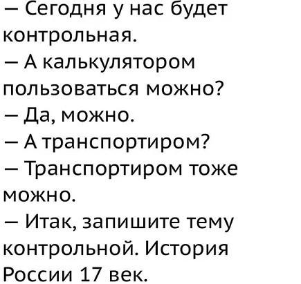 http://forumimage.ru/uploads/20181101/154110692527183618.jpg
