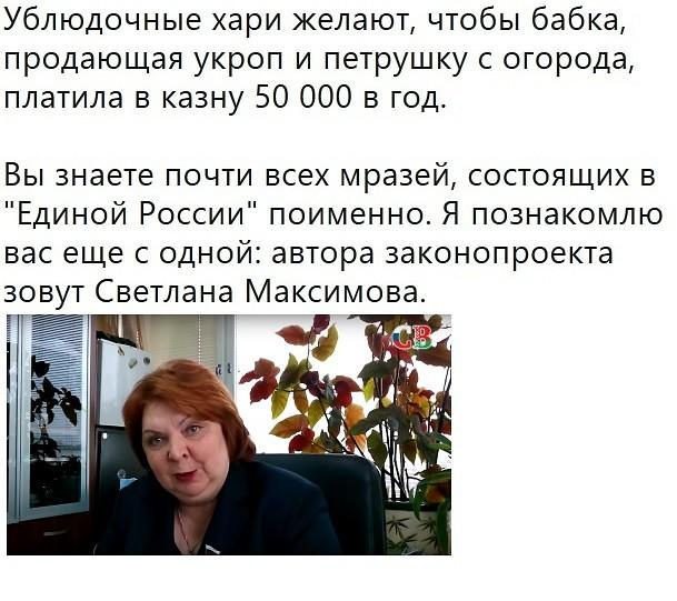 http://forumimage.ru/uploads/20181102/154117692594066476.jpg