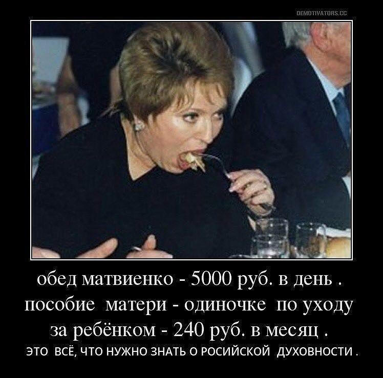 http://forumimage.ru/uploads/20181103/154126043530098187.jpg