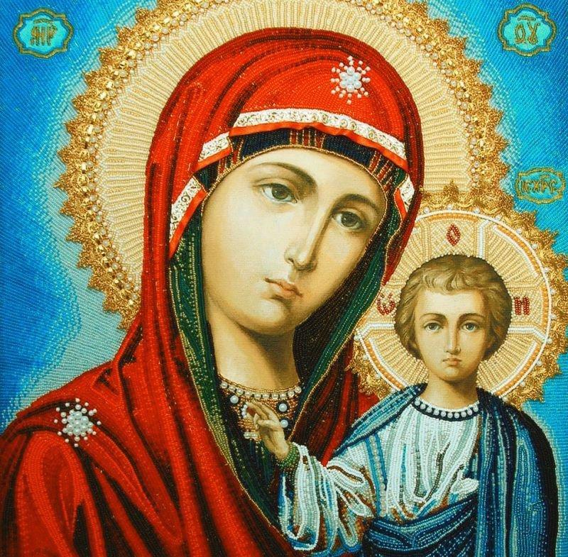 С Днём Казанской иконы Божией Матери!