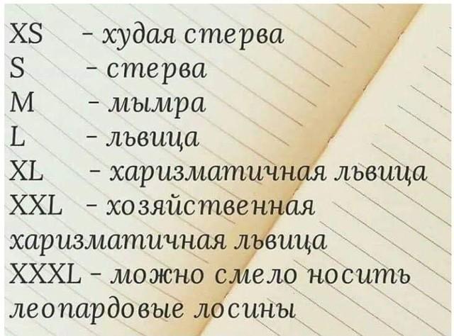 http://forumimage.ru/uploads/20181106/154149923980948049.jpg