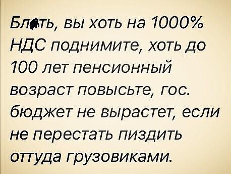 http://forumimage.ru/uploads/20181106/154151853873055733.jpg