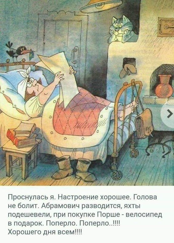 http://forumimage.ru/uploads/20181106/154153710927887628.jpg