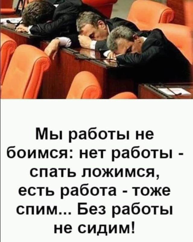 http://forumimage.ru/uploads/20181108/154166646477376478.jpg