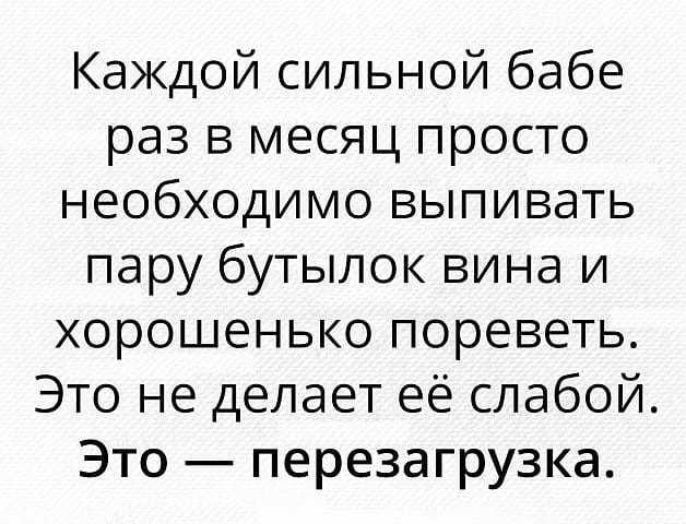 http://forumimage.ru/uploads/20181109/154179063594302779.jpg