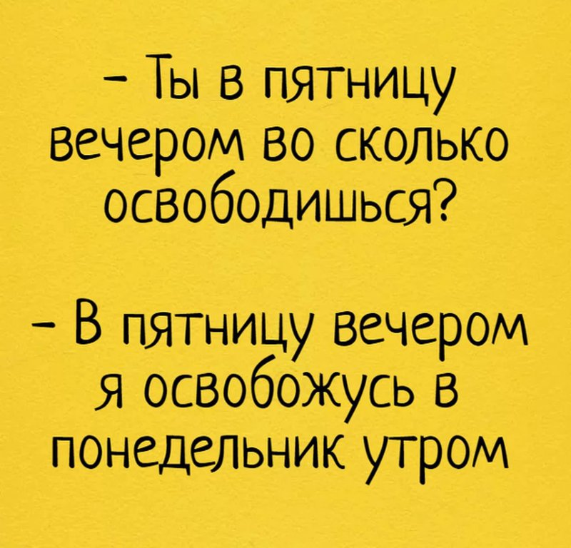 http://forumimage.ru/uploads/20181111/154196339256196483.jpg