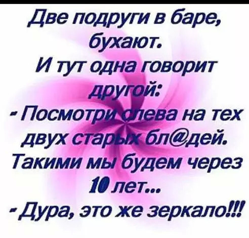 http://forumimage.ru/uploads/20181113/154208956571352468.jpg
