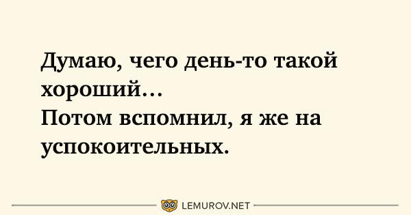 http://forumimage.ru/uploads/20181113/1542121906825963.png