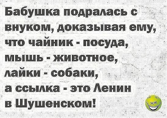 http://forumimage.ru/uploads/20181120/154272110788927812.jpg
