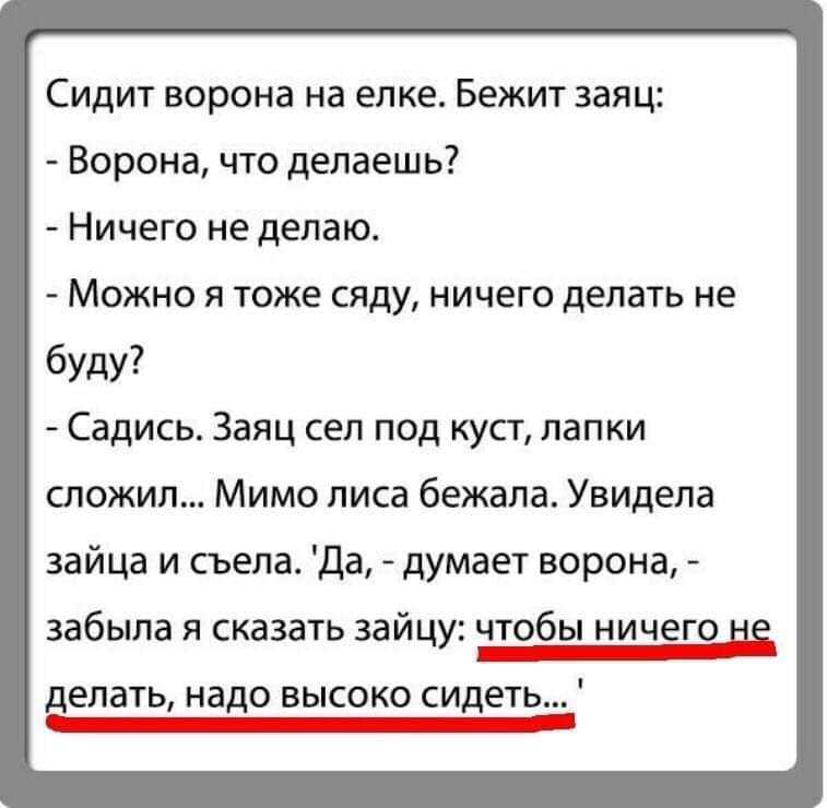 http://forumimage.ru/uploads/20181121/15427963132388563.jpg