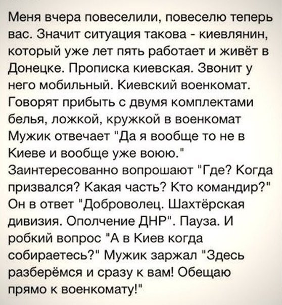 http://forumimage.ru/uploads/20181121/1542796637862910024.jpg