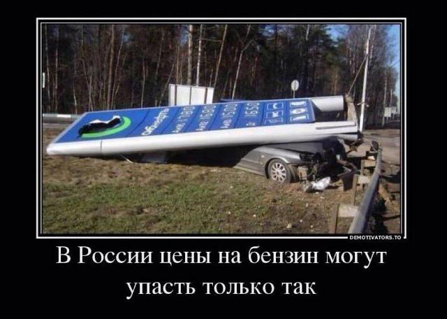 http://forumimage.ru/uploads/20181121/154280303958992655.jpg