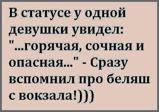 http://forumimage.ru/uploads/20181121/154280304384078686.jpg