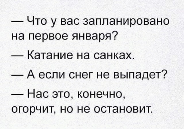 http://forumimage.ru/uploads/20181121/154280304817347061.jpg