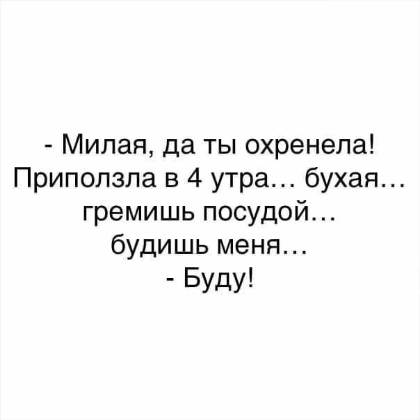 http://forumimage.ru/uploads/20181121/154282240919337460.jpg