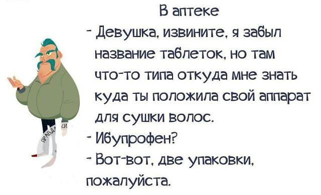 http://forumimage.ru/uploads/20181121/15428224174629592.jpg