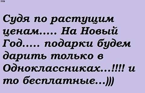 http://forumimage.ru/uploads/20181123/154297398981292015.jpg