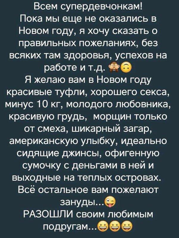http://forumimage.ru/uploads/20181125/154317293324799280.jpg