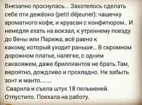 http://forumimage.ru/uploads/20181127/15433049999918913.jpg