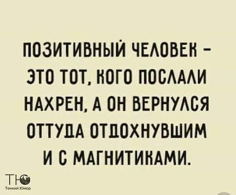 http://forumimage.ru/uploads/20181128/154336499257617728.jpg