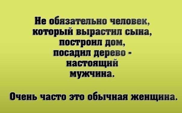 http://forumimage.ru/uploads/20181128/154336500041246674.jpg