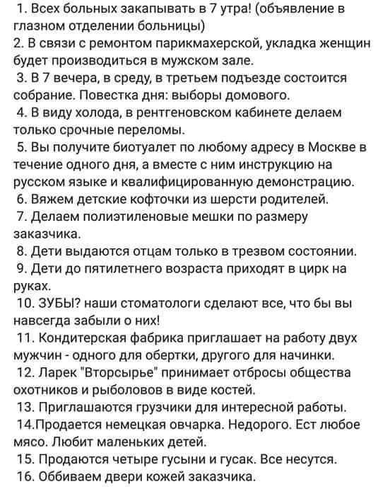 http://forumimage.ru/uploads/20181129/154348430879824144.jpg