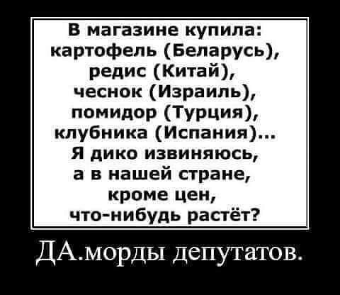 http://forumimage.ru/uploads/20181129/154349670808886577.jpg