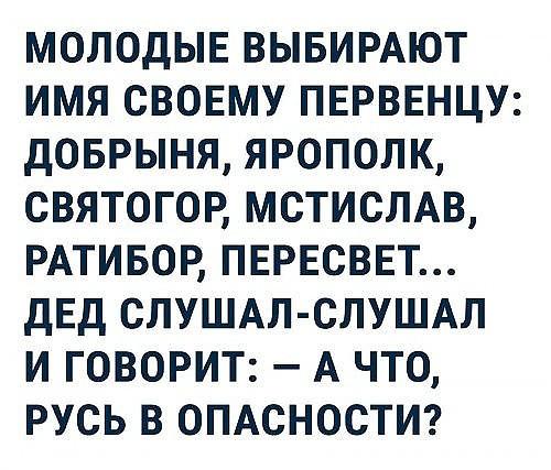 http://forumimage.ru/uploads/20181129/1543510428435682.jpg