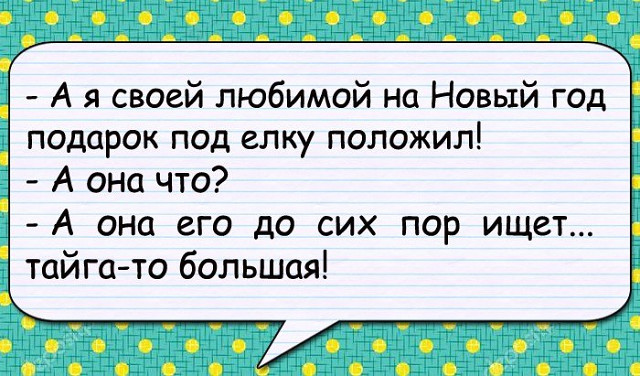 http://forumimage.ru/uploads/20181201/154364917221753426.jpg