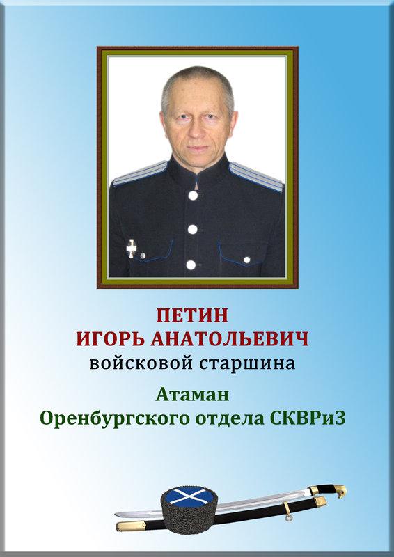 http://forumimage.ru/uploads/20181205/154399823399582533.jpg