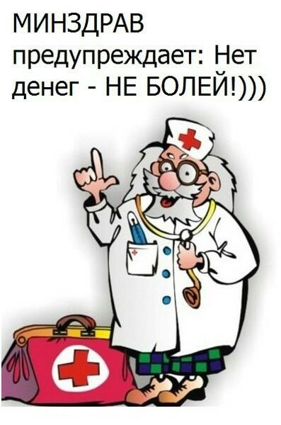 http://forumimage.ru/uploads/20181206/154409009003194478.jpg