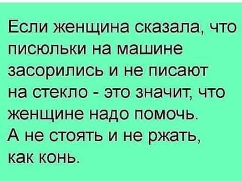 http://forumimage.ru/uploads/20181207/15441603317925808.jpg