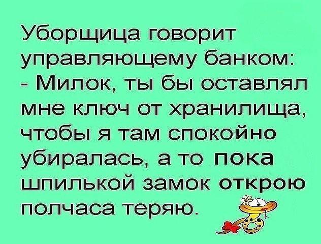 http://forumimage.ru/uploads/20181207/15441604020206773.jpg
