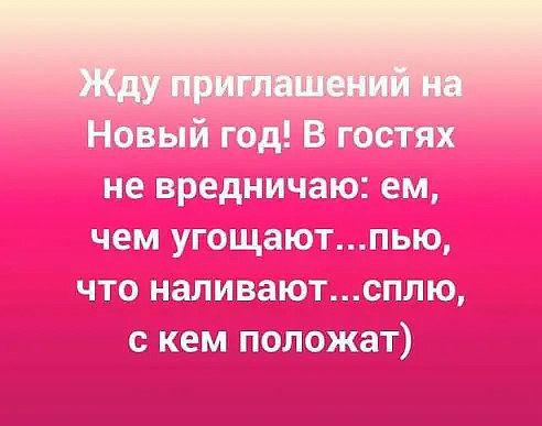 http://forumimage.ru/uploads/20181207/154417349271482254.jpg