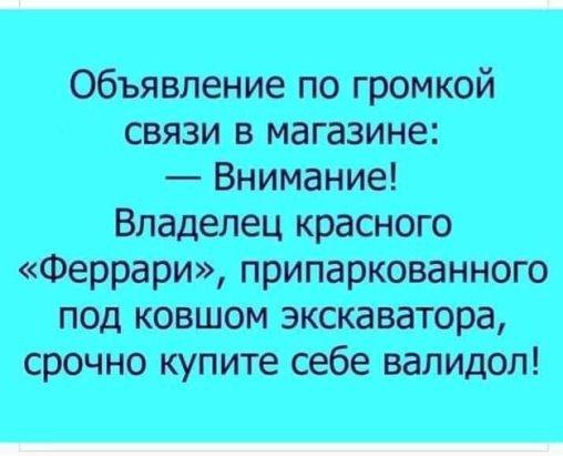 http://forumimage.ru/uploads/20181207/154421824038998836.jpg