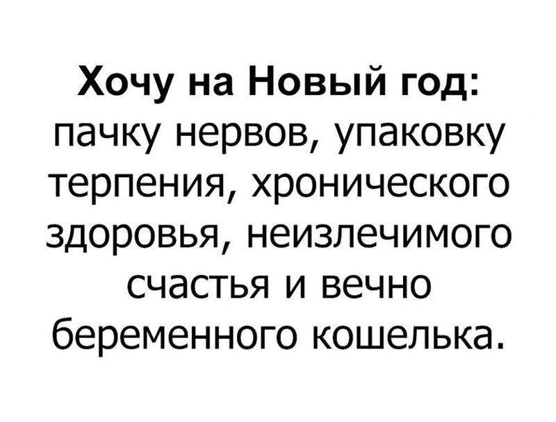 http://forumimage.ru/uploads/20181208/15442318051057360.jpg