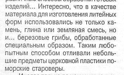 Конь с сопуткой !))