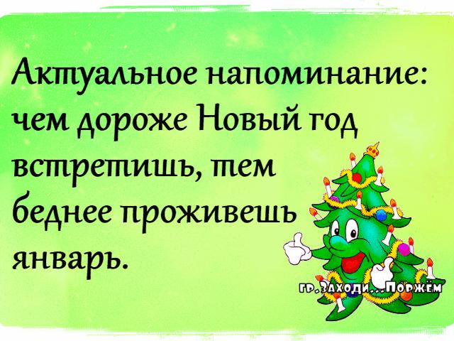 http://forumimage.ru/uploads/20181210/154444225556732578.png