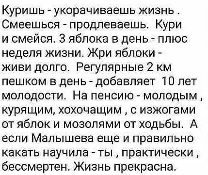 http://forumimage.ru/uploads/20181212/154459923680653624.jpg